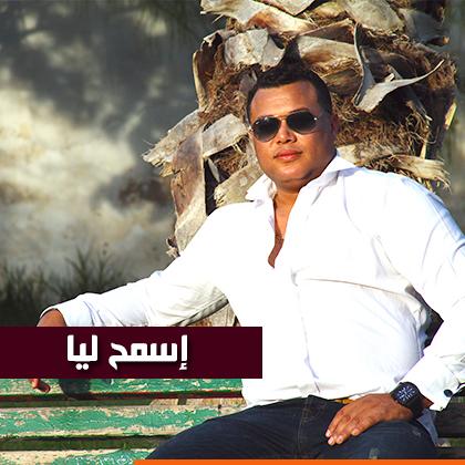 http://imadalmawaj.com/file/2016/04/ismahlia.jpg
